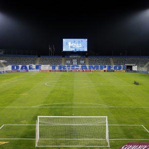 No se mueve de San Carlos: así quedó la programación de la Franja ante Palmeiras
